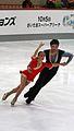 2013 Nebelhorn Trophy Olga BESTANDIGOVA Ilhan MANSIZ IMG 6691.JPG