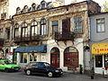 20140816 București 204.jpg