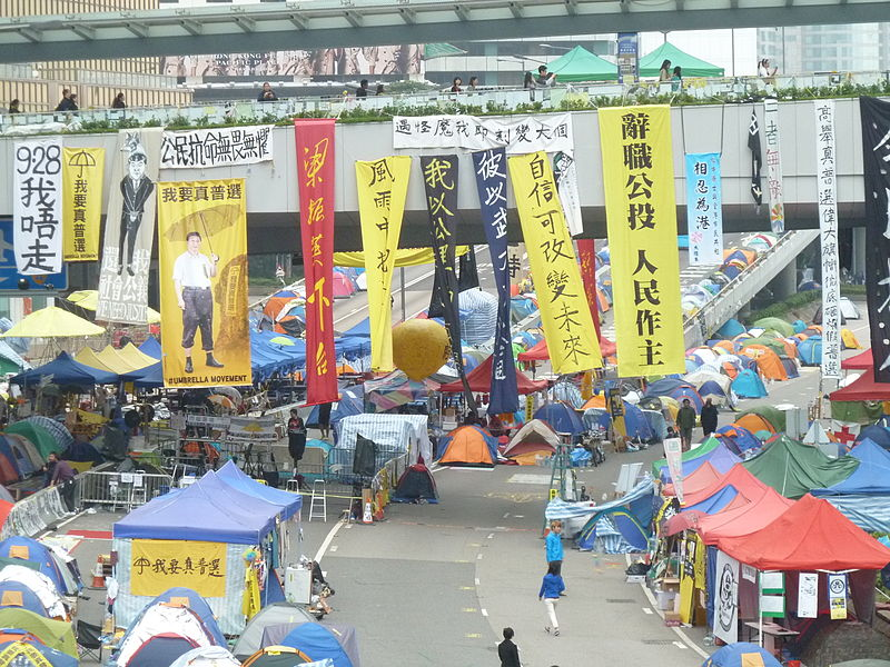 File:20141114 Hong Kong protests Admiralty bridge.jpg