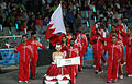 2014 Asian Games opening ceremony 23.jpg