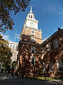 2015 Independence Hall - Philadelphia 02.JPG