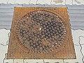 2017-09-21 (145) Manhole cover at Bahnhof Waidhofen an der Ybbs.jpg