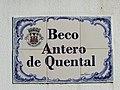 2017-12-07 Tile street name sign, Beco Antero de Quental, Albufeira.JPG