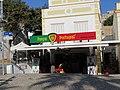 2018-02-10 Força Portugal sports shop, Largo Eng. Duarte Pacheco, Albufeira.JPG