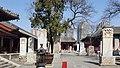 2018-03-22 Beijing Dongyue Temple 27 anagoria.jpg