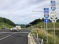 2018-06-05 08 24 09 View north along U.S. Route 220 Alternate (Cloverdale Road) at Virginia State Route 167 (Gateway Crossing) in southern Botetourt County, Virginia.jpg