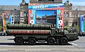 2018 Moscow Victory Day Parade 52.jpg