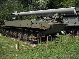2P16 TEL at the Muzeum Polskiej Techniki Wojskowej in Warsaw.jpg