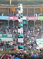 2d8 dels Castellers de Vilafranca al Concurs de Tarragona 2008.jpg