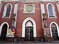 3. Будинок органної та камерної музики (костел); Рівне.JPG