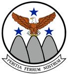 307 Aircraft Maintenance Sq emblem.png