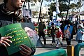 34th Anniversary of Iraniran Revolution.JPG