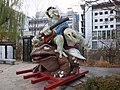 3 Chome Ōte, Matsumoto-shi, Nagano-ken 390-0874, Japan - panoramio.jpg