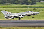 427 Bangladesh Air Force F-7 Air Guard 1 Second Before Landing (8107465616).jpg