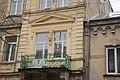 46-101-0277 Lviv DSC 9930.jpg