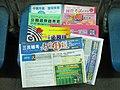 5 cram schools ad in NTC-CQJH 2012-12-15.jpg