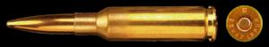 6.5×47mm Lapua - Image: 6.5x 47mm Lapua