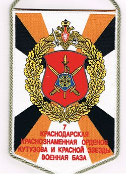 кособоков михаил евгеньевич полковник фото
