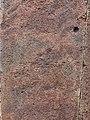 704 CE Svarga Brahma Temple, Alampur Navabrahma, Telangana India - 47.jpg
