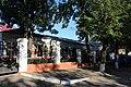 71-108-0095 Земське училище IMG 0318.jpg