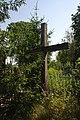71-212-0023 Zvenigrodka Golodmor SAM 2559.jpg