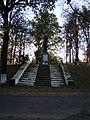 71-237-0065 Братська могила DSCN5246.jpg