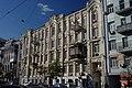 80-361-1048 Kyiv SAM 1934.jpg