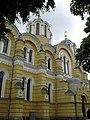 80-391-1439 Kiev Shevchenka 20 004.jpg