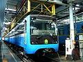 81-7021 Kyiv Metro.jpg