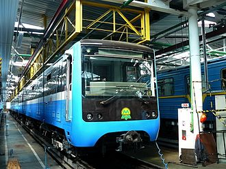 Kiev Metro - A new generation (81-7021) Kiev metro train being prepared for use in its depot.