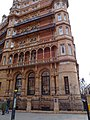 8 Russell Square London WC1B 5BE.jpg