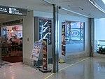A&W Naha Airport Terminal.JPG