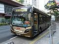 AAU5 14S Yau Tong.jpg
