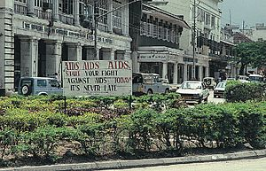 HIV/AIDS in Africa - AIDS awareness sign in central Dar es Salaam, Tanzania.