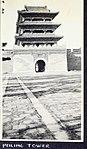 AL-88 Al Menasco Album Image 000204 (14360384984).jpg
