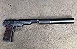 APB pistol (543-07).jpg