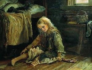 Alexei Korzukhin - Image: A Korzukhin z 1