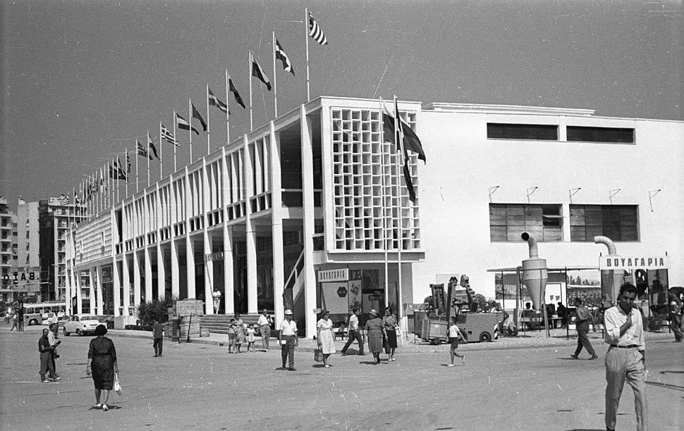 A Szaloniki Nemzetközi Vásár (ma HELEXPO) kiállítási területe. Fortepan 93026