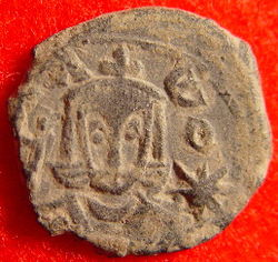 A coin of Byzantine Emperor, Leo V, the Armenian.jpg