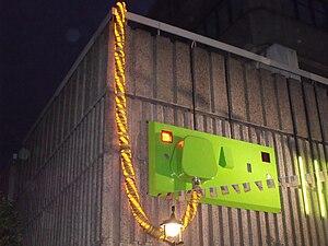 Ganton Street - Plug and Socket, October 2009.