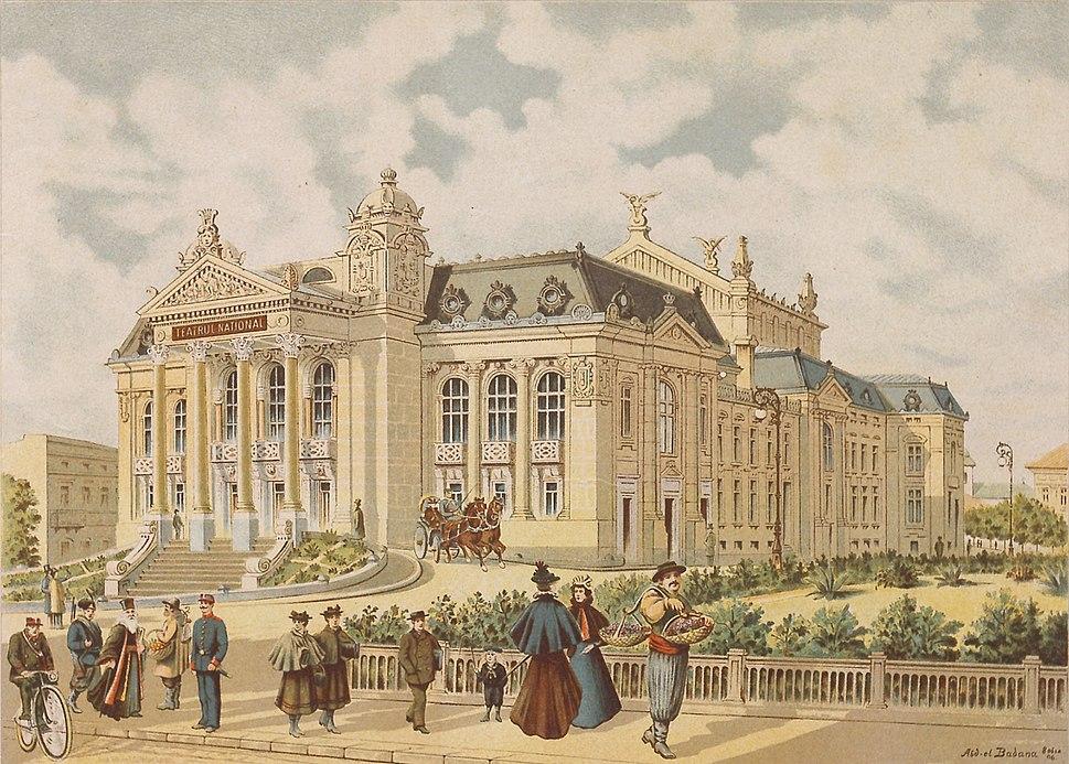 Abdel Badana - Teatrul Naţional din Iaşi, inaugurat la 1 Decembrie 1896