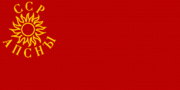 Flag of the Abkhazian SSR in 1989.