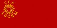 Abkhaz Autonomous Soviet Socialist Republic (1989-1992)