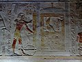 Abydos Osiris-Komplex 18.jpg