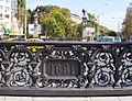 Adlerbrücke Sofia 2012 PD 8.jpg