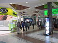 Adumim Mall (5).JPG