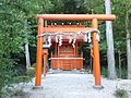 Aekuni-jinja Ichikishima-jinja1.jpg