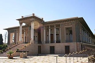 Afif-Abad Garden - Image: Afif Abād Garden 2