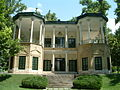 Ahmad Shah pavilion.JPG