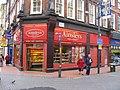 Ainsley's Bakers - Kirkgate - geograph.org.uk - 1576095.jpg